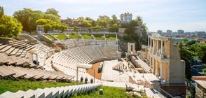 Пловдив се готви за най-престижната културна инициатива на ЕС (ВИДЕО)