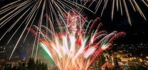 Световното първенство по фойерверки започва в Панагюрище за шести път