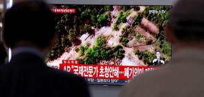 Северна Корея разруши ядрения си полигон