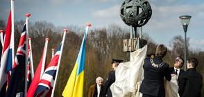 ХОЛАНДСКИ ЕКСПЕРТИ: Руски сили са свалили малайзийския самолет над Украйна (СНИМКИ)