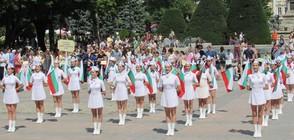24 МАЙ: Как България отбеляза Деня на азбуката, просветата и културата?