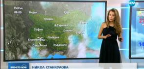 Прогноза за времето (24.05.2018 - централна)