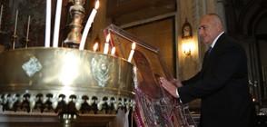 Борисов на аудиенция при папата