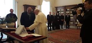 Папата обеща до 2019 г. да посети България или друга балканска страна (ВИДЕО+СНИМКИ)