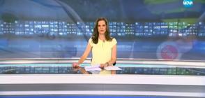 Новините на NOVA (25.05.2018 - следобедна)