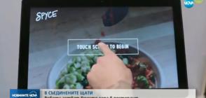 В САЩ: Роботи готвят в ресторант вместо хора