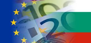 Левон Хампарцумян: Влизането в Еврозоната е печат за качество