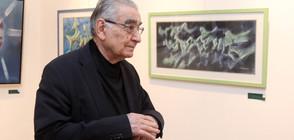 Почина големият български художник Светлин Русев (ВИДЕО+СНИМКИ)