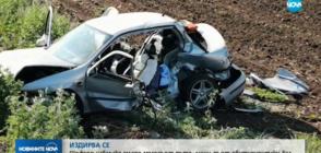 ИЗДИРВА СЕ: Шофьор рани абитуриент при катастрофа и избяга