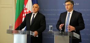 Борисов: Балканите не бива да останат изолирани (ВИДЕО+СНИМКИ)