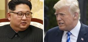 Отново обрат за срещата между Тръмп и Ким Чен-ун