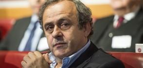 Мишел Платини поиска ФИФА да отмени наказанието му