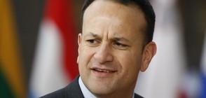 Ирландският премиер приветства падането на забраната за абортите