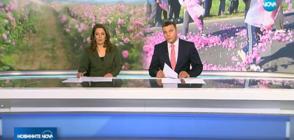 Новините на NOVA (26.05.2018 - централна)