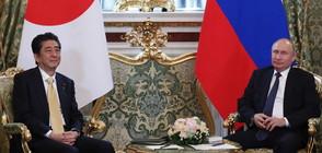 Путин: Мирният договор между Япония и Русия трябва да е в интерес и на двете страни