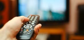 Британците прекарват 10 години от живота си пред телевизора