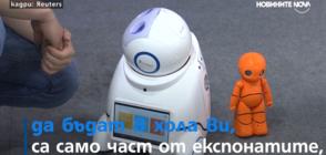 Робот в хола е новата тенденция във високите технологии (ВИДЕО)