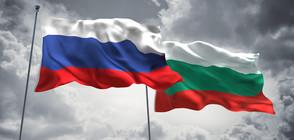 ОТНОШЕНИЯТА БЪЛГАРИЯ - РУСИЯ: Очакванията от срещите на първите мъже с Путин