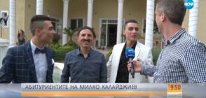 Абитуриентите на Милко Калайджиев (ВИДЕО)