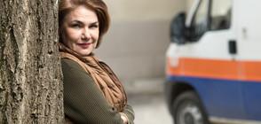 """Сестра Жекова се изправя пред олтара за финала на """"Откраднат живот: Критична точка"""""""