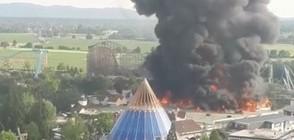 """Пожар избухна близо до увеселителния """"Европа парк"""" (ВИДЕО+СНИМКА)"""