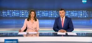 Новините на NOVA (27.05.2018 - централна)