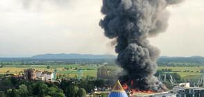 Голям пожар в увеселителен парк в Германия (ВИДЕО+СНИМКИ)