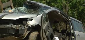 Трима българи загинаха на жп прелез в Испания (ВИДЕО)