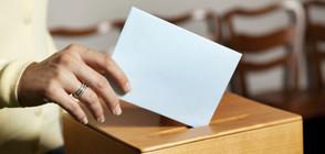 ПЪРВОНАЧАЛНИ ДАННИ: Кандидатът на ГЕРБ печели изборите в Галиче