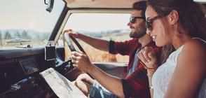 Учени доказаха, че мъжете се ориентират по-добре от жените