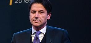 Джузепе Конти върна мандата за премиер на Италия