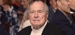 Джордж Буш-баща е приет в болница