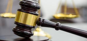 Мъжът, пребил до смърт майката на детето си в Айтос, остава в ареста