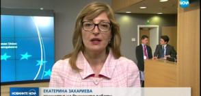 Външните министри на Македония и Гърция постигнали съгласие за името