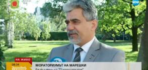Депутат от ВМРО: Марешки се отмята от собствената си управленска програма