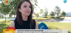 Вапцаров е обесен, а не разстрелян, според певицата Антонина