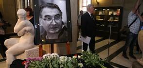 България се сбогува с акад. Светлин Русев (ВИДЕО+СНИМКИ)