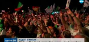 """Хиляди в Италия празнуваха успеха на """"Пет звезди"""""""