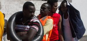 Брюксел свиква спешна среща за миграцията