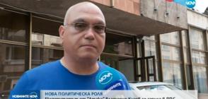 Скандалният бивш депутат Владимир Кузов - отново в политиката