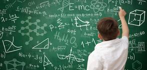 Учениците ни - по-добри по математика, отколкото по БЕЛ
