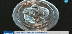 Показват реставрирани находки от Панагюрското сребърно съкровище (ВИДЕО)
