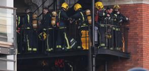 Голям пожар пламна в петзвезден хотел в Лондон (ВИДЕО+СНИМКИ)