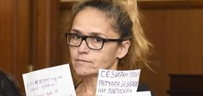 Иванчева е приета в болницата на затвора