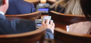 Депутатите дадоха зелена светлина на модернизацията на армията