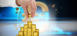 ПАРИТЕ НА ЕС СЛЕД 2020 г.: Ще се запазят ли фондовете за по-бедните държави?