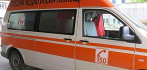 Младо момиче падна от лифта в Драгалевци