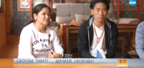 Българи на протест срещу депортирането на тибетски бежанци