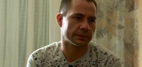 Жертва на Радослав Колев: Удряше ме с чук по главата (ВИДЕО)