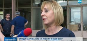 """Омбудсманът иска среща с Караянчева за миньорите в """"Бобов дол"""""""